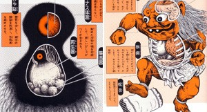 Yōkaii Daizukai by Shigeru Mizuki