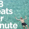 128 Beats Per Minute: Diplo's Visual Guide to Music, Culture & Everything In Between