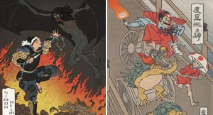 Ukiyo-e Illustrations of Classic Video Game Heroes