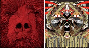 Illustrations by Randy Ortiz