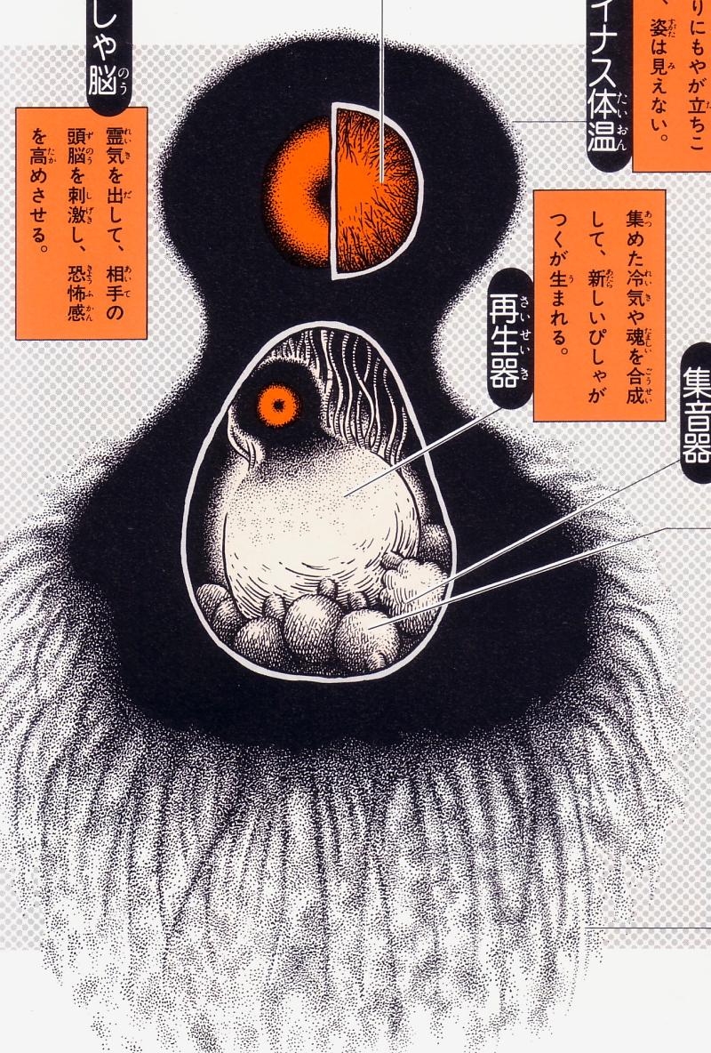 Bisha-ga-tsuku