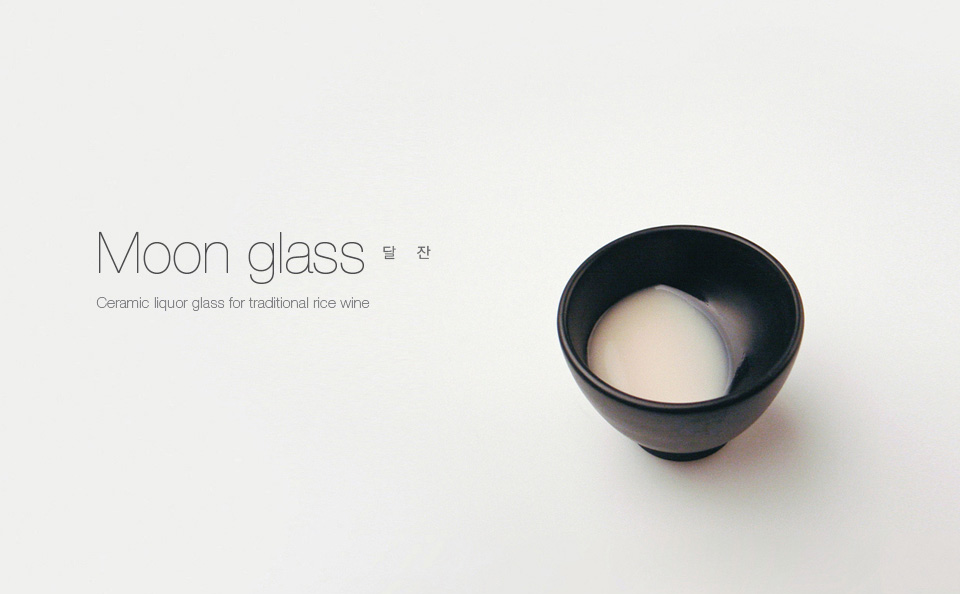 Moon Glass by Tale
