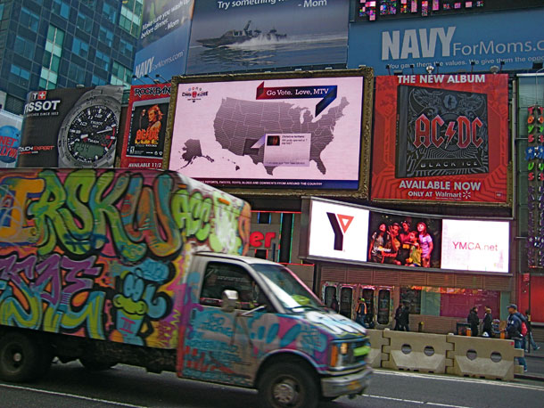 Street Team '08 Billboard